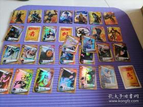 30张合售 <大影忍者卡及各类卡﹥有闪卡 34号
