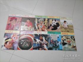 10本合售 日文版《中国画报》1991年1、3-6期、8-12期。详细见图