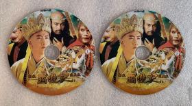 新版西游记  裸盘  双碟DVD