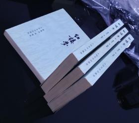 红楼梦1974年10月北京1印十品