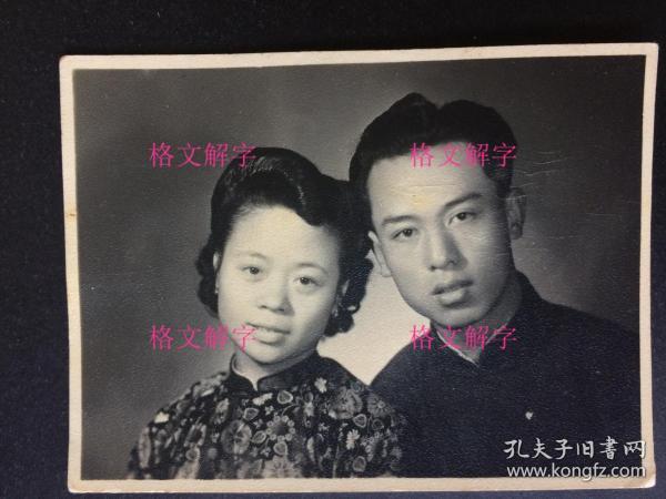 老照片 民国 美女 结婚照片 纸质好