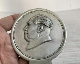 收到铜摆件一个、白铜重128.7克