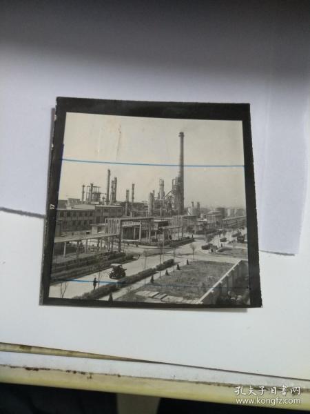 老照片 (样片1张) 老南京烷基苯厂   A本存放