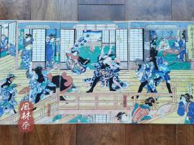 博物馆级《廓通色之青楼全盛》日本浮世绘戏画 歌川芳藤漫画 国芳弟子 江户原版画