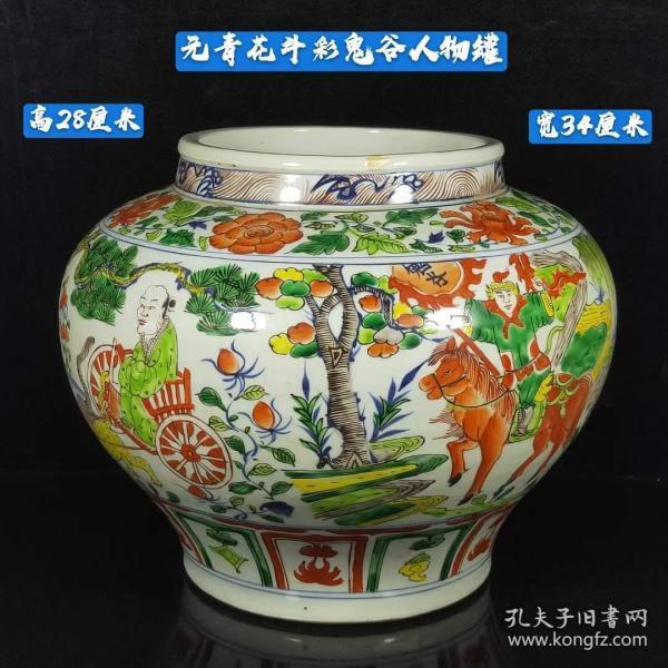 元青花斗彩鬼谷人物罐,画工精细,器型优美,刻画形象逼真,品相完整,成色如图。