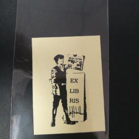 藏书票《拿报纸的男人》