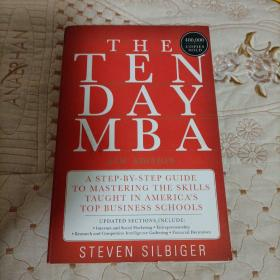 The Ten-Day MBA, 4th EditionMBA十日读,第4版 英文原版       C1
