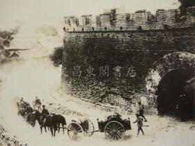 民国时期 山西省 朔州市 应县 城楼 日军拍摄 原版银盐老照片1张