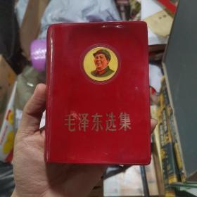毛泽东选集!