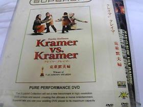 克莱默夫妇 DVD