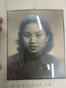 民国时期美女照片