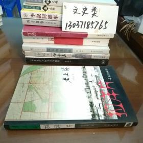老上海--拉洋片(包正版现货)
