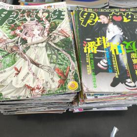 男生女生杂志 nsns 金版53本,银版41本,06年到14年期间,别册九本,共103本,合售