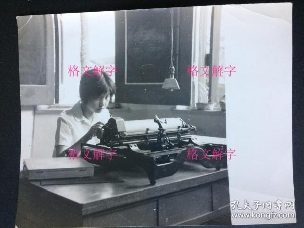 老照片 美女 工作中的眼神非常专注 垂下的电灯 电风扇 书架旁边 翻书看 3张 合售