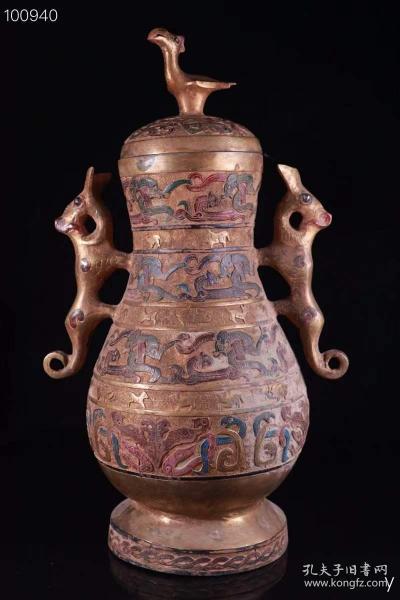 春秋时期鎏金彩绘青铜酒器,买家自鉴