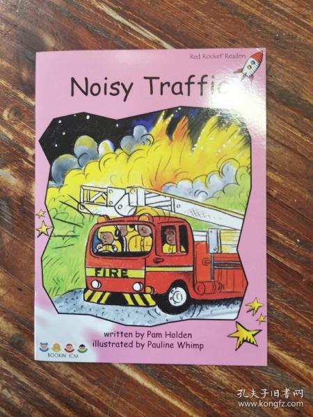 noisy traffic