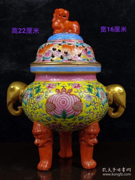 珐琅彩鎏金熏香炉