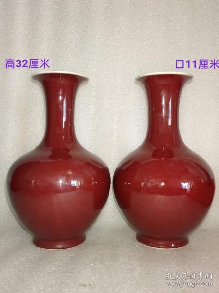 清代祭红釉赏瓶