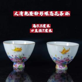 大清乾隆粉彩蝶恋花茶杯,工艺精美,釉面肥润,发色纯正,品相一流,成色如图。