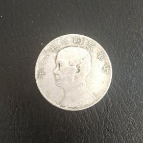 中华民国二十一年  金本位币壹圆  银元  古币  纪念币  老钱币