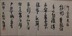 著名书法家李劲涛书法一幅(保真)
