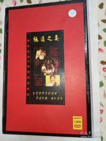 经典电影:极道之妻 7碟DVD   《极道之妻》[1]是一部岩下志麻、竹内力、片濑梨乃主演的电影,改编自家田荘子刊登在『周刊文春』杂志上的长篇小说。