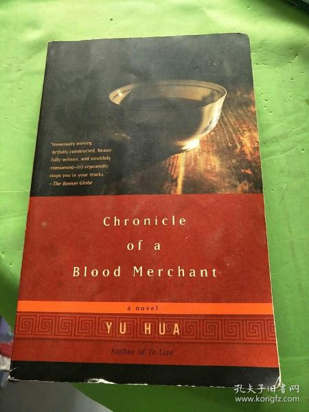 Chronicle of a Blood Merchant