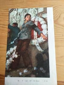 保卫,油画,1978,文革精品