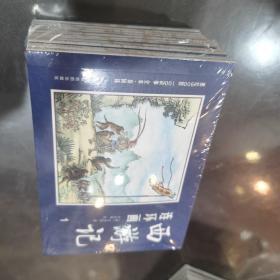 中国四大名著古典文学连环画:西游记连环画(12册装)