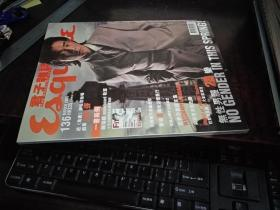 Esquire(君子杂志 2000年3月,总136期)