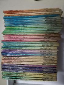 女神的圣斗士全套九卷共45本