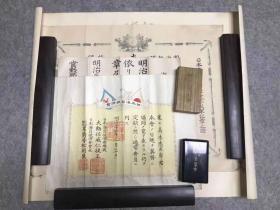 1905年左右同一名日军的证书4枚、章2枚。包含:勋八等白色桐叶章证书及章一套、明治三十七八年从军记证书+赏金证+章一套、海军掖济会会员证书1枚。
