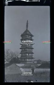 清末民初江苏扬州文峰塔原版底片一张,当时十分的破败,塔身木制结构损毁严重,京杭大运河沿岸重要遗迹,1920年代重修前的样子。14.5X8.5厘米