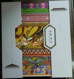 《丝路盛宴》丝绸之路邮票珍藏册   风琴折  对号发货