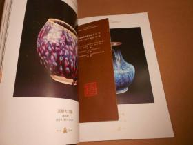 石湾廖氏陶艺展-廖洪标、霍兰的陶艺赏识--大16开