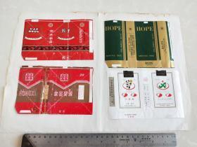拆包横版老烟标《赣东(试销),宏喜,希望牌HOPE,90北京亚运会》无码4种贴在一张白纸上