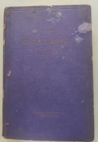 1944年8开英文原版地图集:THE HANDY ROYAL ATLAS OF MODERN GEOGRAPHY(皇家现代地理图集)当时日本殖民台湾,因此地图上台湾的归属是日本!日本鬼子侵华证据