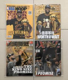 灌篮扣篮 nba篮球杂志 美国职篮 nba时空篮球俱乐部 尚篮钻篮 篮球先锋报 杂志海报