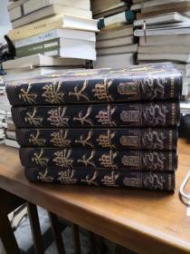 永乐大典  (一、二、三、四、五 全 5册)