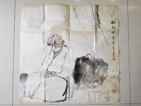 应一平(著名画家,西安美术学院教授、博导)国画