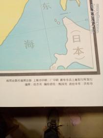 中学历史教学参考挂图:    清初中国军民抗击沙俄侵略黑龙江流域