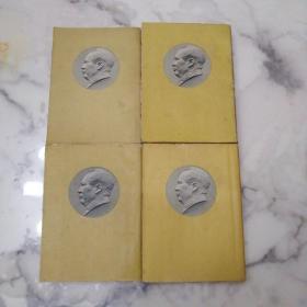 大开本竖版《毛泽东选集》全4卷一套 51年 10月上海一版一印 有书衣毛像
