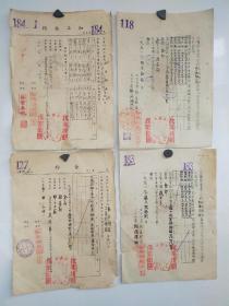 """上海解放初期4张合约,每页背面都有好几张税票,正面都有一枚""""抗美援朝 保家卫国""""的印章,很富有时代特色 A4纸 手写"""