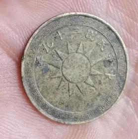 民国二十九年党徽二分铜币