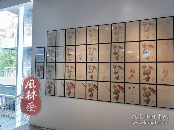 版画41枚《浮世绘版画之摺拓顺序》一张溪斋英泉美人画的诞生 日本匠人手摺20遍而成