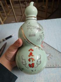 景德镇制葫芦型青稞酒瓶
