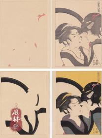 版画24枚《木版摺立顺序》16开缩刻 一张喜多川歌麿美人画的诞生 日本匠人手工拓印12遍 芸草堂1951年制作老版画