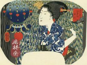 团扇绘 歌川国芳《月日贝》安达版画院复刻 日本浮世绘 美人卷珠帘 逼疯雕版师
