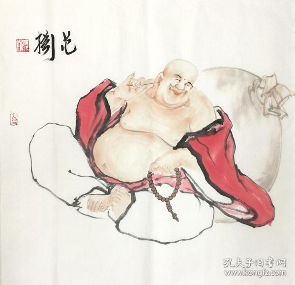 ●【顺丰包邮】【纯手绘】【范扬】著名书画家、手绘四尺斗方人物画4买家自鉴.