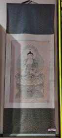 释迦摩尼像(光绪四年刻板)